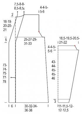 Длинный кардиган с узором из жгутов - Выкройка 1