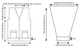 Удобный кардиган с карманами - Выкройка 1