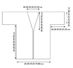 Ажурный жакет крючком с коротким рукавом - Выкройка 1