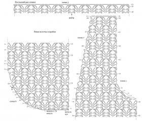 Ажурный жилет крючком с волнистым краем - Схема 4