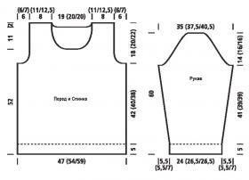 Удлиненный свитер узором английская резинка - Выкройка 1
