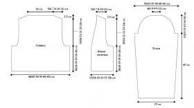 Болеро с текстурными полосами - Выкройка 1