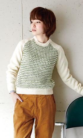 Пуловер реглан с цветной резинкой