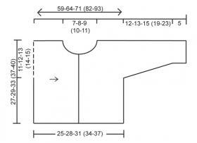 Жакет спицами связанный поперек для малыша - Выкройка 1