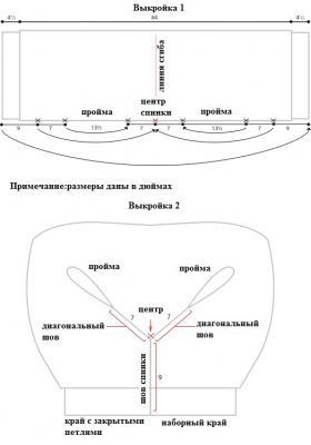 Жилет вязаный спицами одной деталью - Выкройка 1