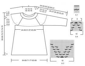 Джемпер пастельное изящество - Схема 2