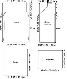 Длинный ажурный кардиган крючком с широкими рукавами - Выкройка 1
