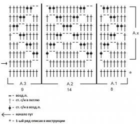 Жакет крючком с узором ромбы - Схема 1
