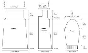 Пальто узором декоративная резинка и гетры - Выкройка 1