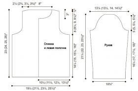 Кардиган с прямыми полочками и узором из жгутов - Выкройка 1