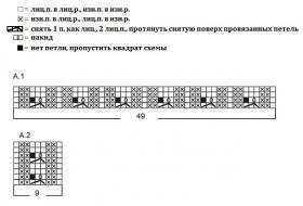 Комплект Зимний путь - Схема 1