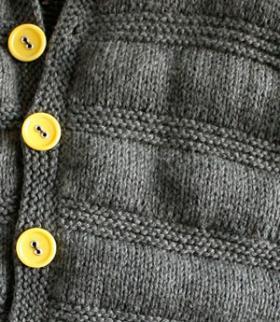 Кардиган с рельефными полосами - Фото 1