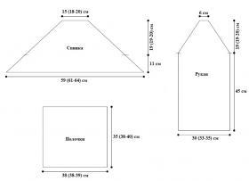 Кардиган с прямоугольными полочками - Выкройка 1