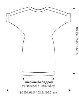 Платье с коротким рукавом и узором плетенка на кокетке - Выкройка 1