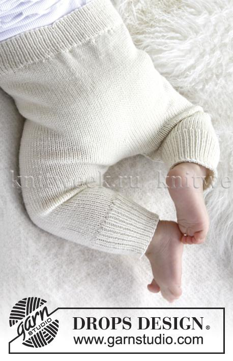 уютные штаны для малыша