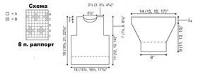 Туника королевская линия - Выкройка 1