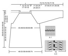 Свитер Канари - Схема 1
