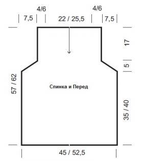 Прямой топ узором паучки - Выкройка 1