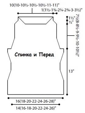 Топ Меридан - Выкройка 1