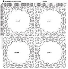 Ажурный чехол для подушки - Схема 3