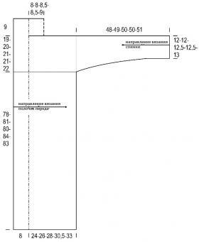 Длинное пальто с ажурно-рельефным узором и бахромой - Выкройка 1