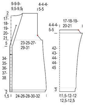 Кардиган с V-образным вырезом и жаккардом - Выкройка 1