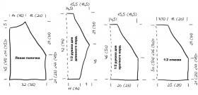 Кардиган крупной вязкой со жгутами - Выкройка 1