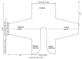 Жакет ажурным узором с круглыми полочками - Выкройка 1