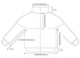 Кардиган с узором зиг-заг - Выкройка 1