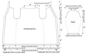 Минималистичный кардиган с укороченным рукавом - Выкройка 1