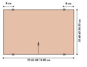 Ультра короткое болеро крючком - Выкройка 1