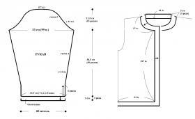 Лиловый ажурный кардиган - Выкройка 2