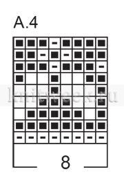 Носки домашний очаг - Схема 2
